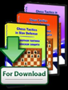 Obrázek z Chess Tactics in the Opening Set - 10 programů - download