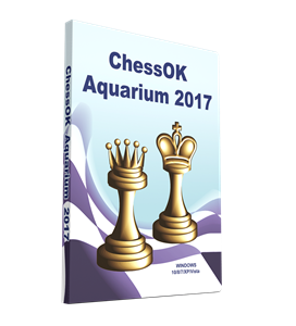 Obrázek z ChessOK Aquarium 2017 (download) + Lomonosov Tablebases 2017