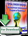 Obrázek pro výrobce Total Chess Ending (Download)