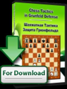Obrázek z Šachová taktika v Grunfeldově Obraně (ke stažení)