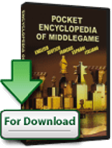 Obrázek z Pocket Encyclopedia of Middlegame