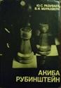 Šachy a šachové programy Biografie