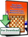 Obrázek pro výrobce Chess Tactics in French Defense (download)