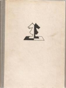 Obrázek z Trenčanské Teplice 1949