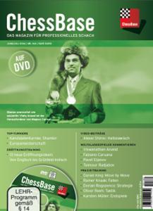 Obrázek z ChessBase Magazine 160 DVD