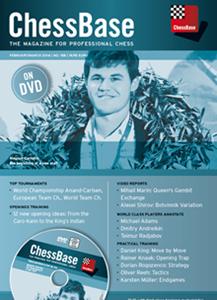 Obrázek z ChessBase Magazine 158 DVD