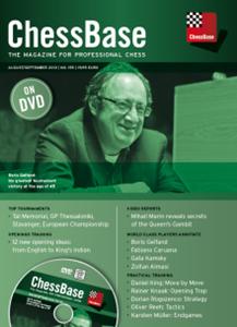 Obrázek z ChessBase Magazine 155 DVD