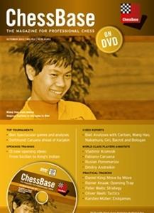 Obrázek z ChessBase Magazine 150 DVD