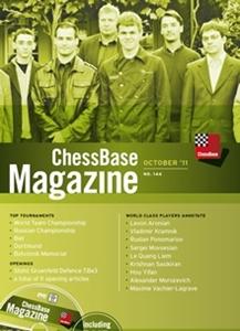 Obrázek z ChessBase Magazine 144 DVD